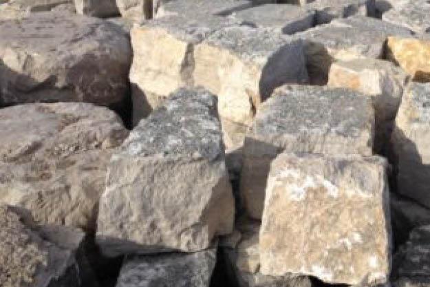 Armor Stone